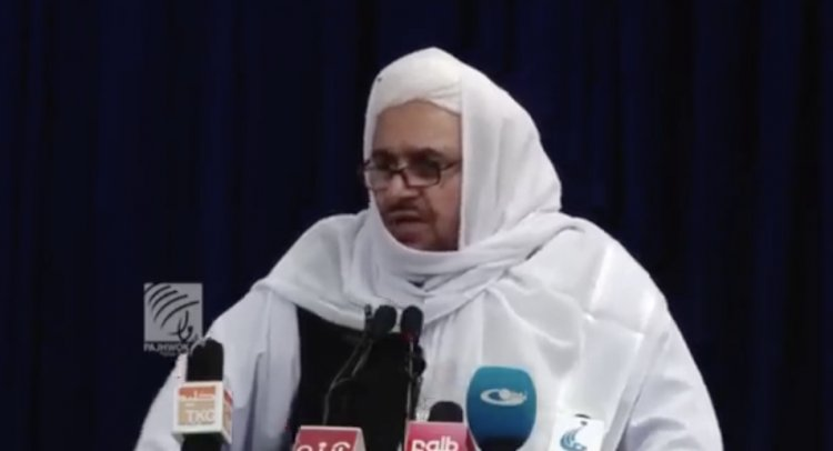 Viral : Taliban's New Education Minister: 'No PhD, but a Master's Degree is Valuable'