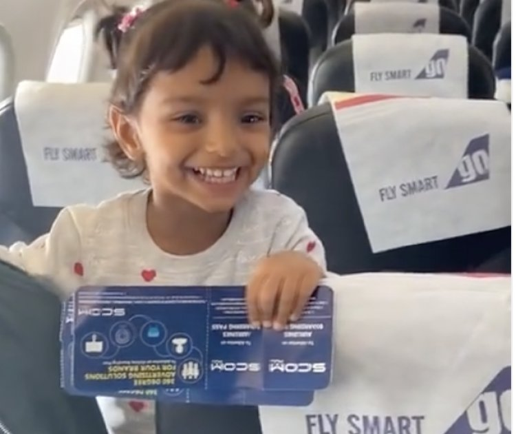 Watch A Girl's Excited Reaction When She Spots Her Pilot Father On The Same Flight